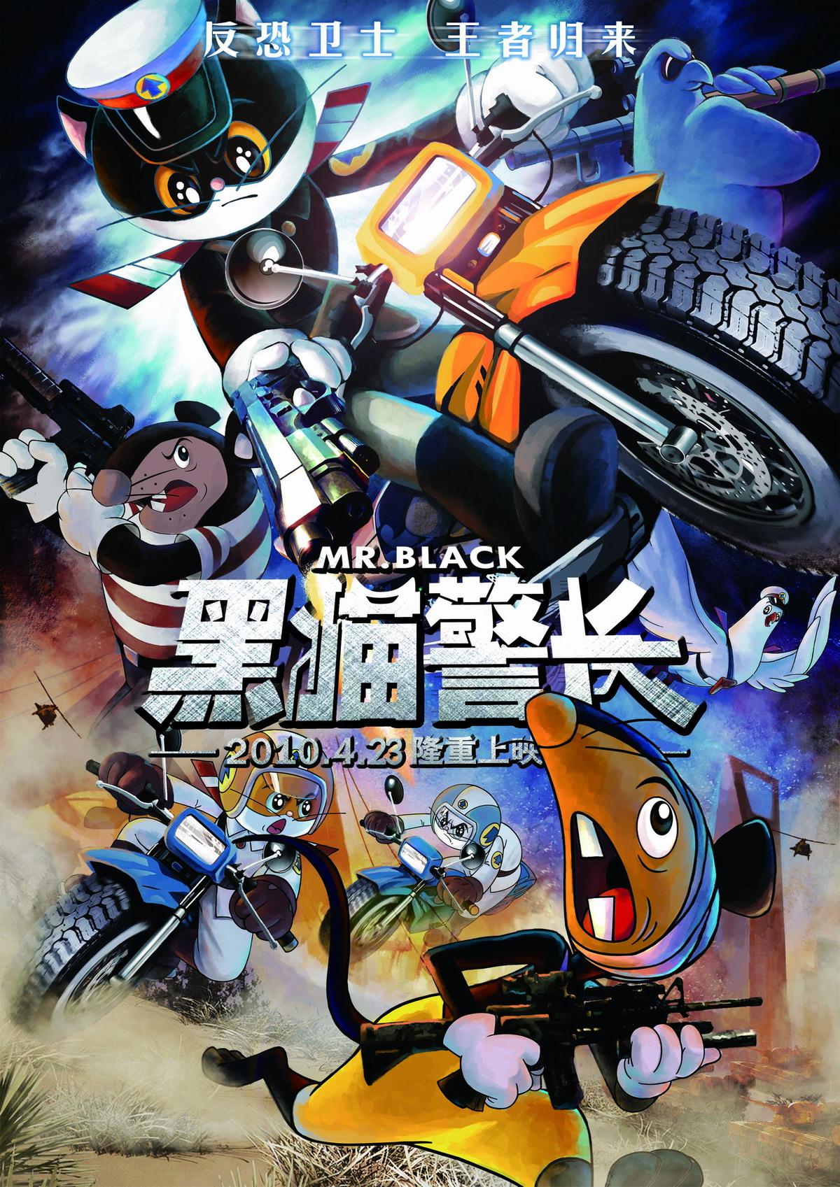 80年代中国经典动画片 电影 电视版 少儿时代的记忆