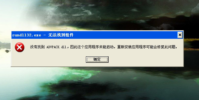 QQ截图20111210192843.png