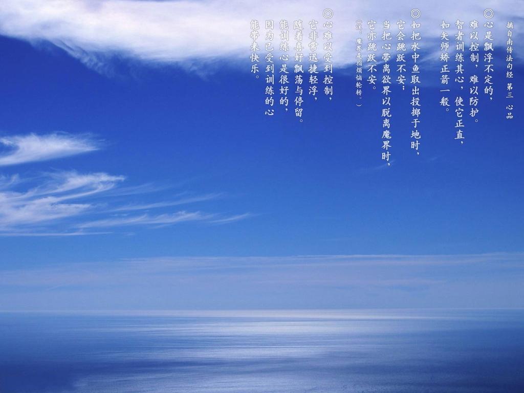 佛教高清壁纸[18p]