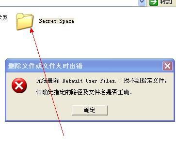 QQ截图20120212113803.jpg