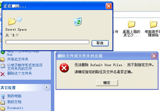 QQ截图20120212113637.jpg