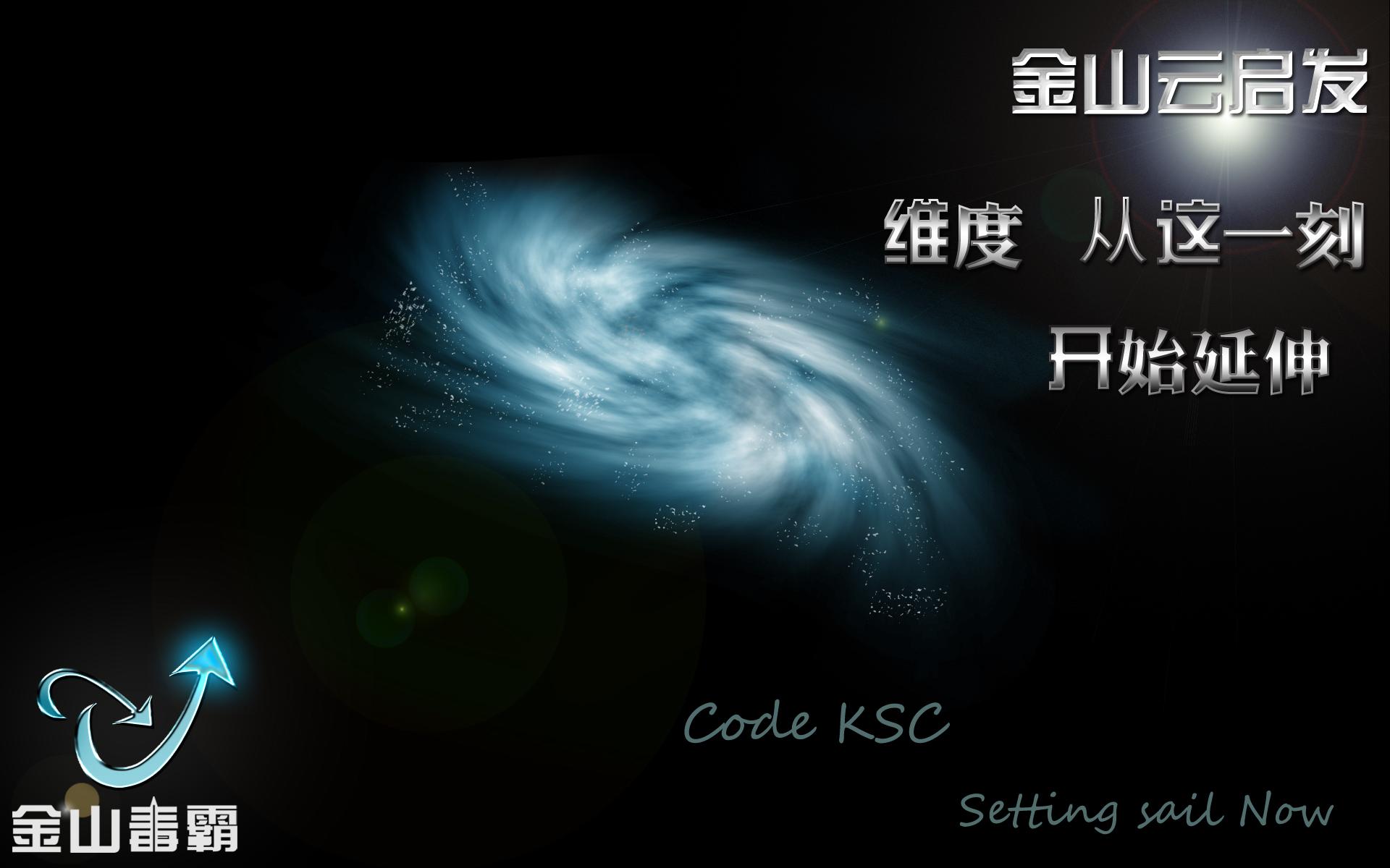 KSC初稿.jpg