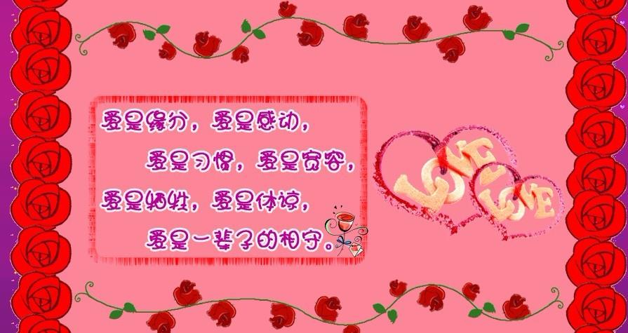 浪漫情人节 2月14号签到帖 今天情人节签到每人10威望