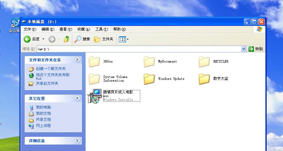 成人色色网址_1 病毒来源于一个黄色网站,欺骗点击的成人网站播放器.运行样本
