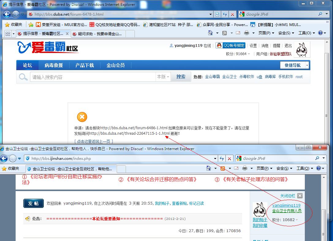 QQ截图20120223072457.png