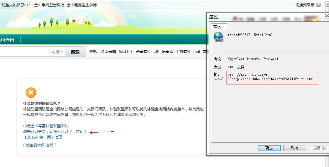 QQ截图20120224194613.png