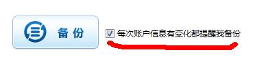 QQ截图20120307162801.png