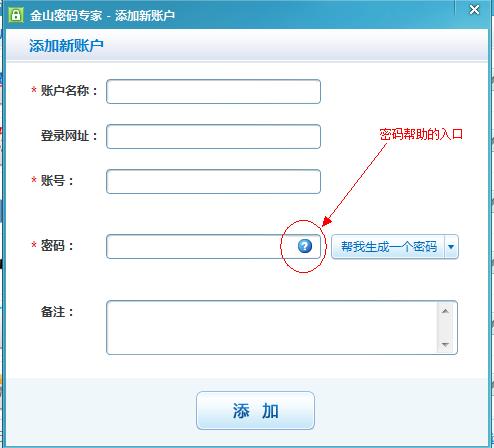 QQ截图20120307165826.png