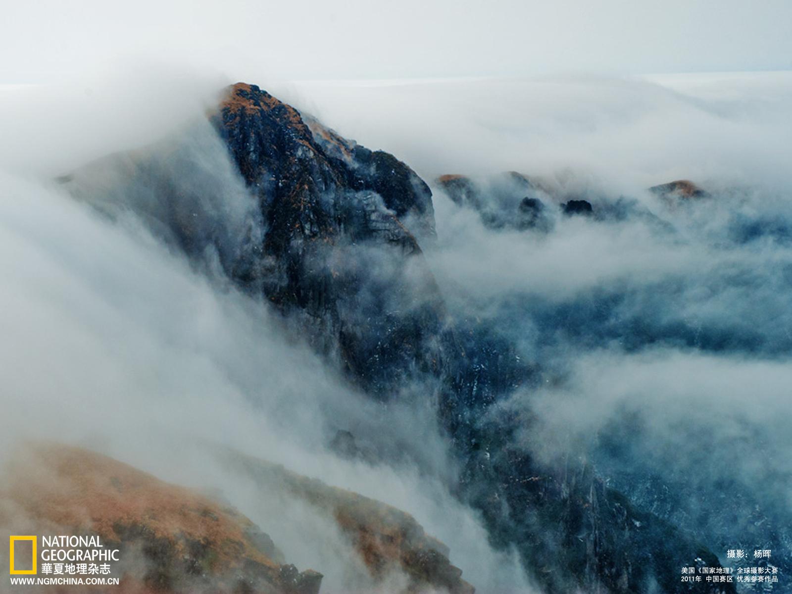 2011美国《国家地理》全球摄影大赛中国赛区的参赛作品(1600x1200)