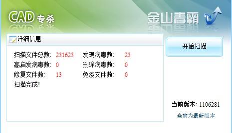 QQ截图20120319122357.jpg