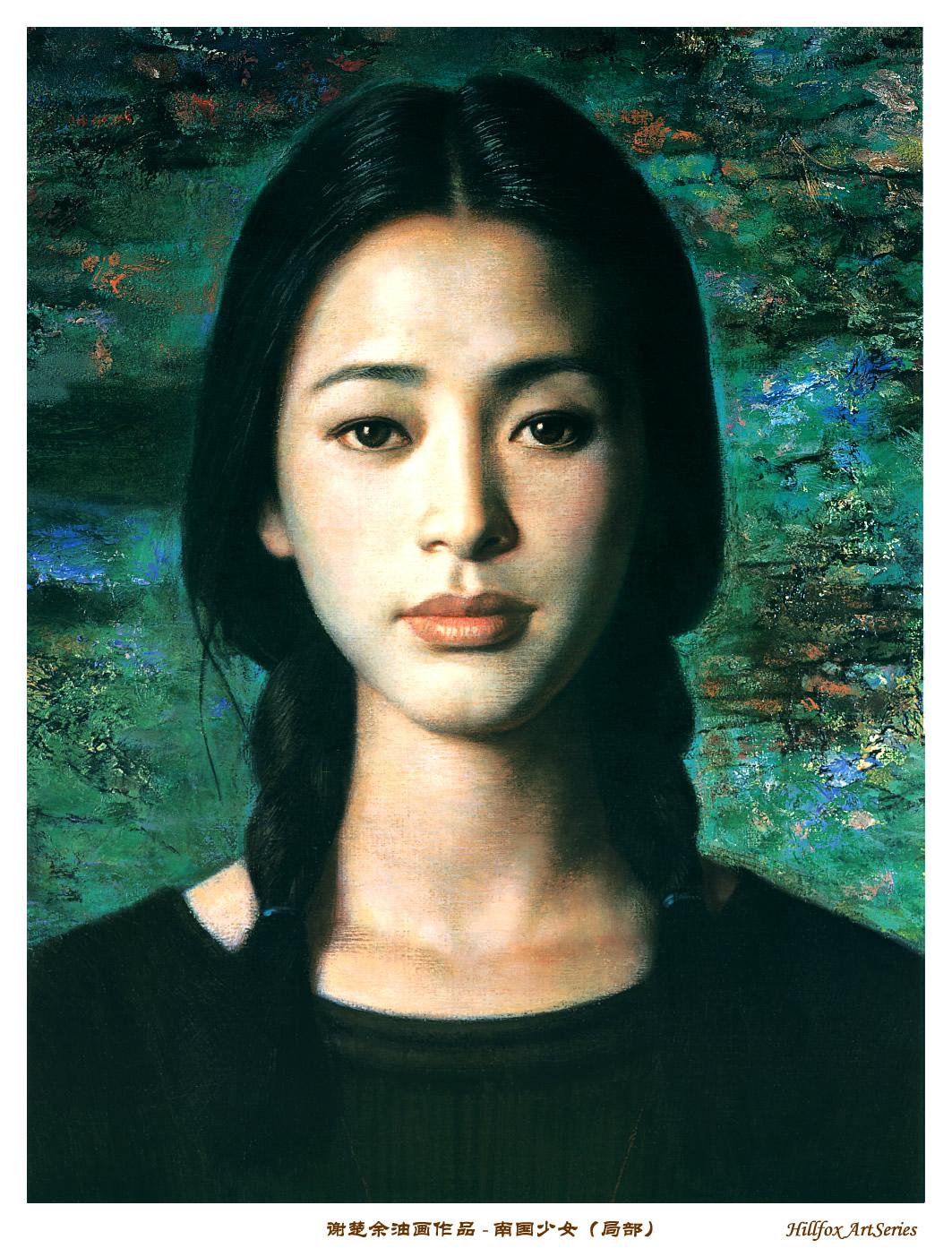 谢楚余油画人物欣赏[28P] - 影音贴图 - 爱毒霸社