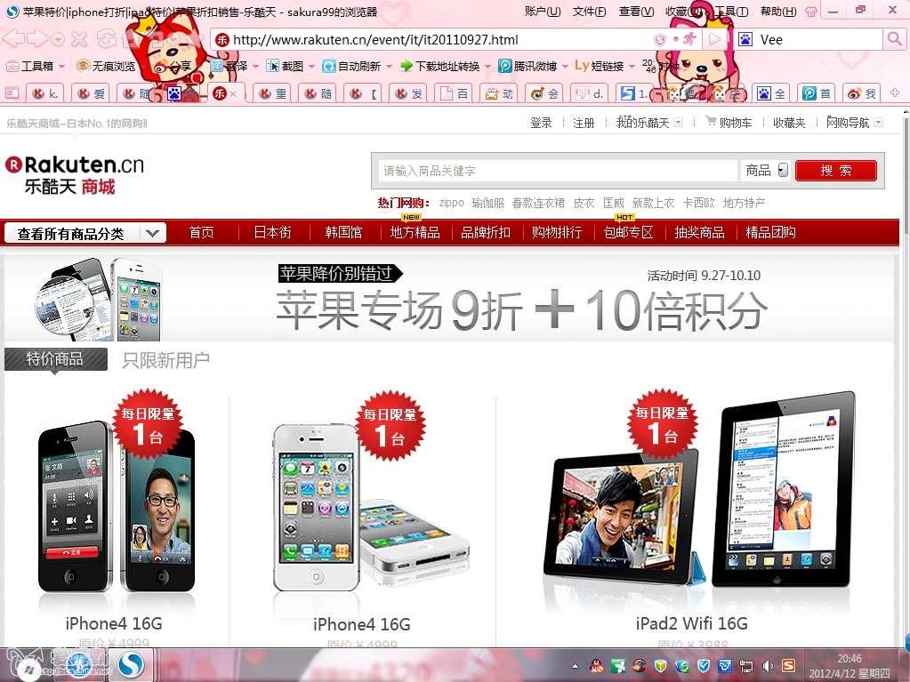 搜狗浏览器截图(13).jpg