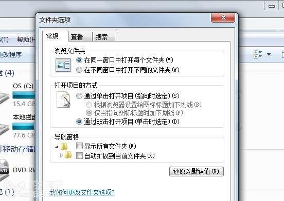 如何打开后缀名为.dat格式的文件