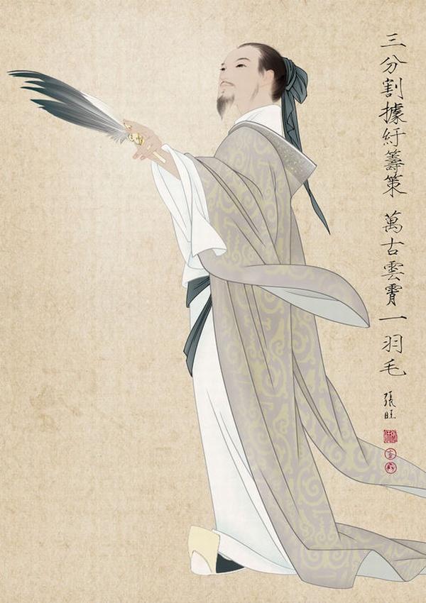 张旺古装人物画【52p】