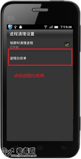 91手机助手20120428172613.png