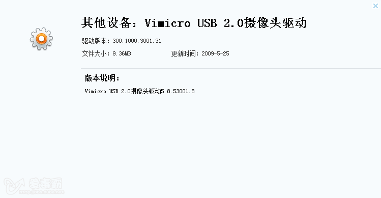 Vimicro zc0301pl pc camera