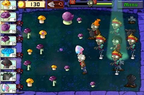 游戏 2012植物大战僵尸中国版PC版