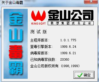 QQ截图20120814142411.png