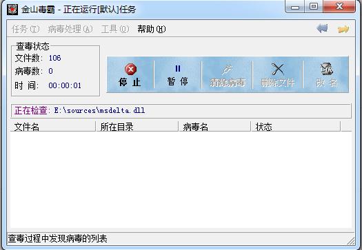QQ截图20120814142428.png