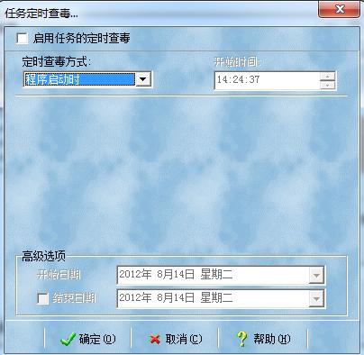 QQ截图20120814142449.png