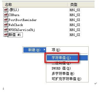 最小化不显示_为什么我的WIN7系统窗口最小化以后为什么把