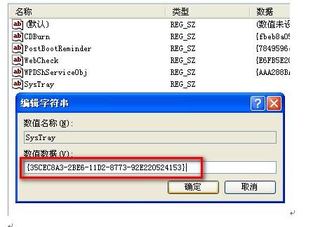最小化不显示_QQ最小化后不显示图标音量小喇叭图标也不显示