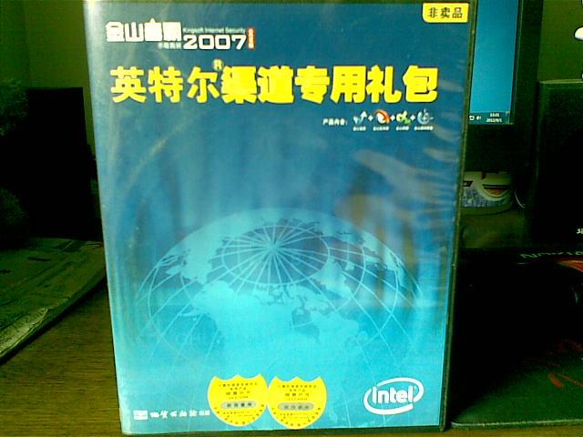 20120901_004.jpg