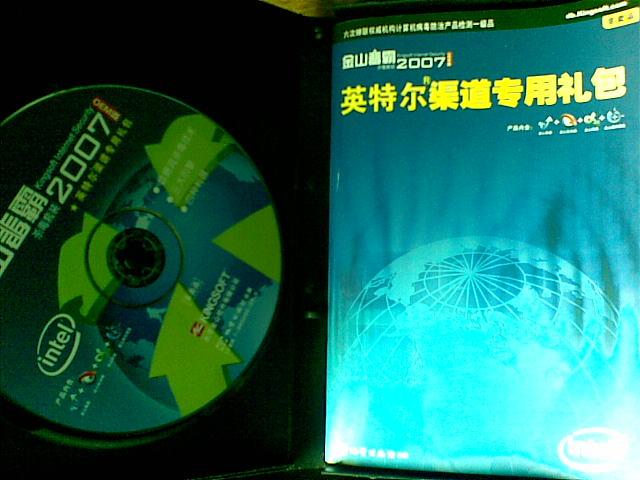 20120901_005.jpg