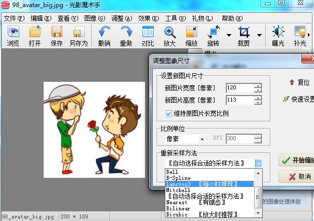 BaiduShurufa_2012-9-11_21-37-26.png