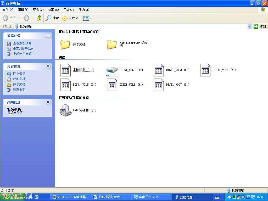 xp电脑自带桌面壁纸 xp系统自带桌面壁纸 桌面壁纸xp自带壁-xp系统