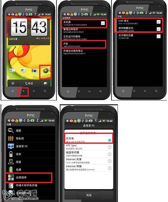 安卓手机没usb调试_usb调试在哪安卓手机usb调试开关开启方法破