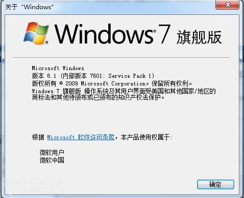 ,打开网页报 错误 103 net ERR CONNECTION ABORTED 未知错误