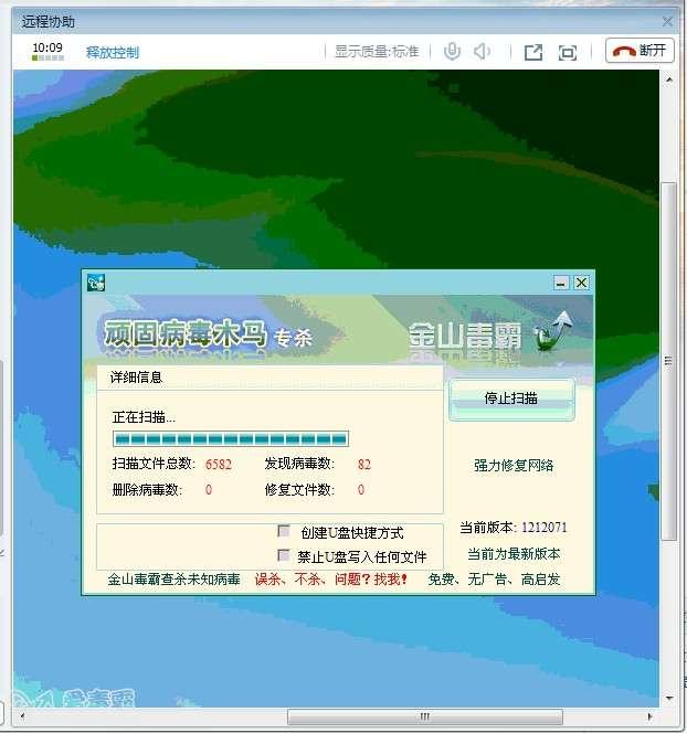 QQ截图20121222204433.jpg
