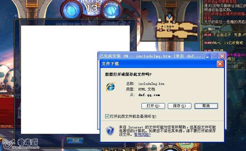 无法定位序数459于动态链接库urlmon.dll上(多个程序都出错了)
