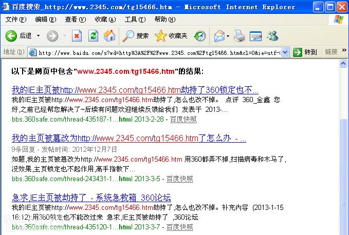 QQ截图20130318162343.png
