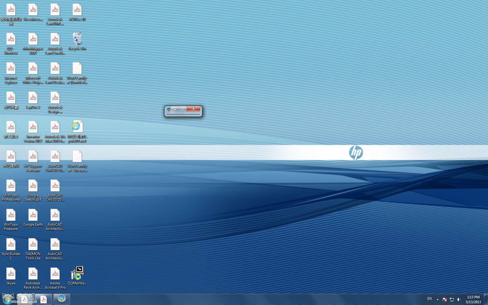 电脑的桌面图标变成Adobe软件打开的图标