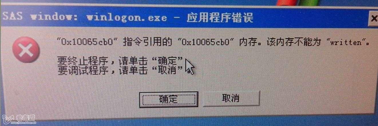 電腦不能正常關機怎么辦_電腦不能正常關機怎么辦
