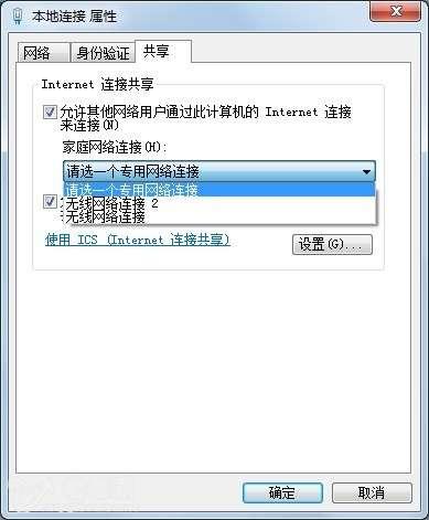 QQ图片20130719163957.jpg