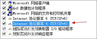QQ截图20130725220107.png