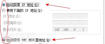 QQ截图20130725220137.png