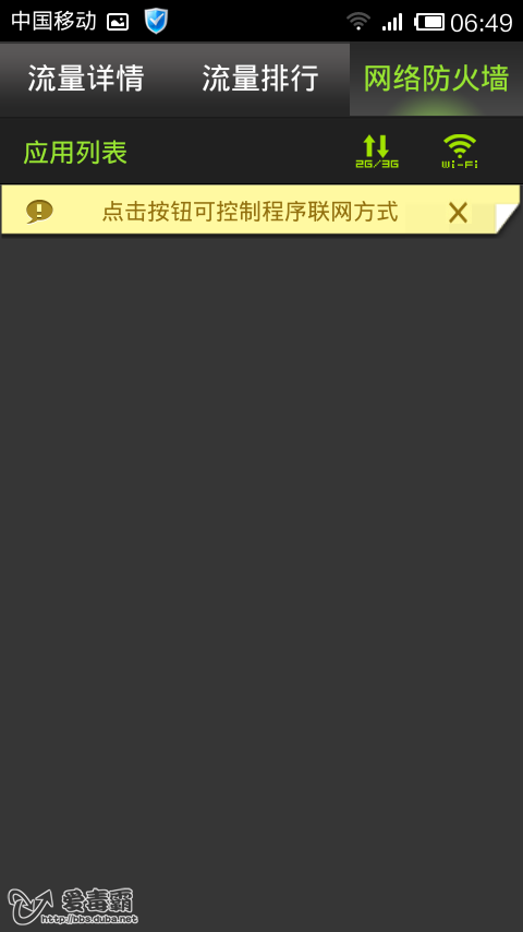 Screenshot_2013-10-09-06-49-21.png