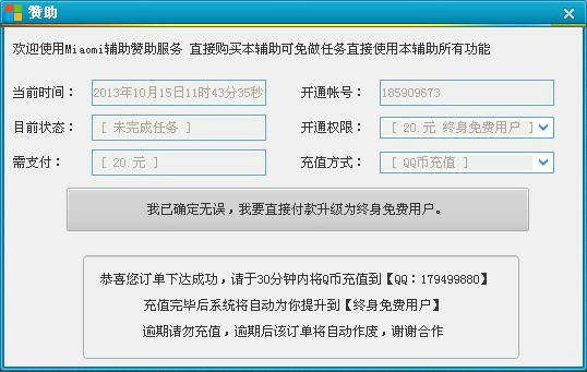 qq飞车刷qb外挂_QQ飞车诚信外挂刷永久S车套装7钻56视频