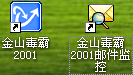 200107.png