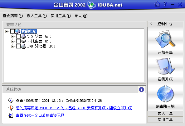 200203.png
