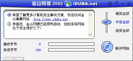 200211.png