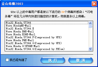 200307.png