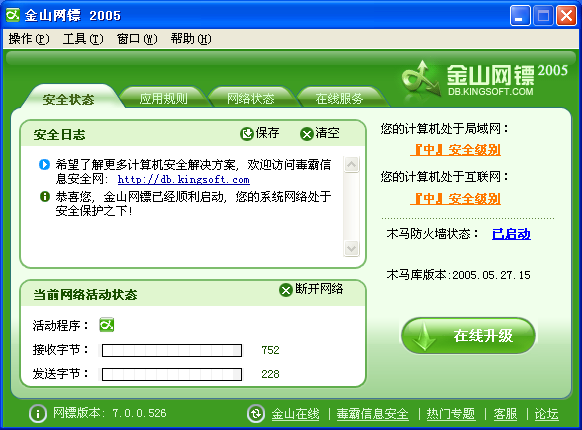 200509.png