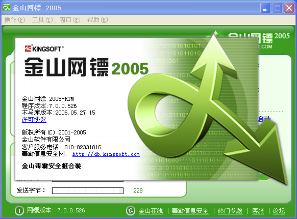 200510.png