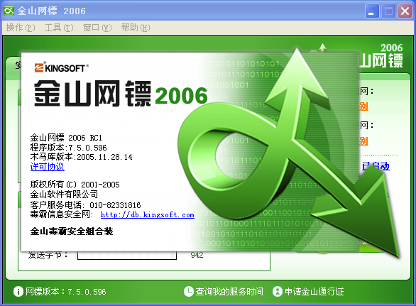 200608.png