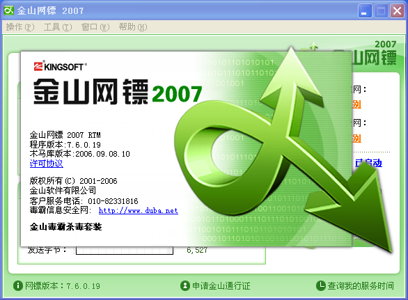 200709.png
